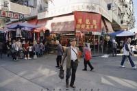 [16614] 香港漫步