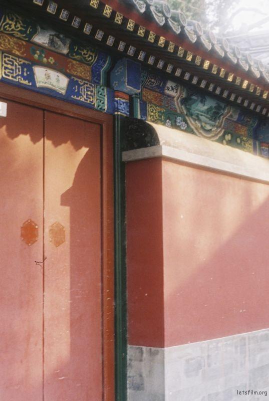北京深秋的记忆(4)