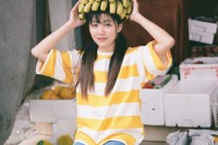 [17356] banana girl