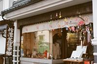 [17699] 日本的橱窗和街道(一)