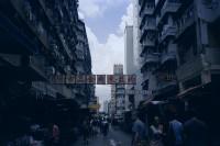 [18639] 旧梦香港