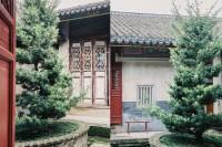 [18716] 客村-盛茂世居