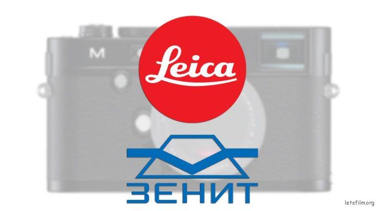 leica-zenit-768x432.jpg.optimal