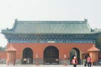 [20139] 这里是北京