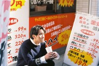 [20146] 东京日常记录Ⅱ