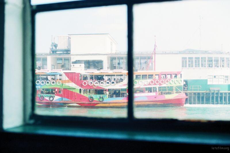 HK/Star Ferry Pier