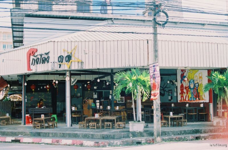 Photo by Canon AE-1 50mm
