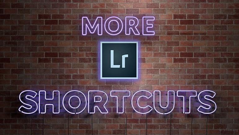 morecuts