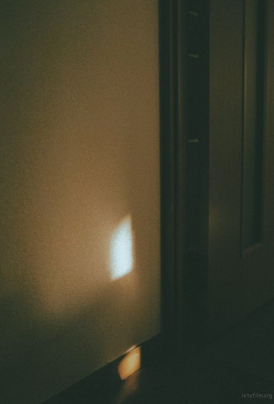 家で (5)