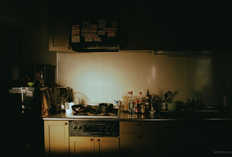 家で (7)