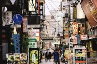 [21154] Lost in Japan