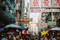 [21740] 记忆中的香港