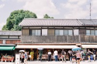 [22073] 夏日京都,是清新的味道