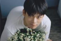 [22571] 花