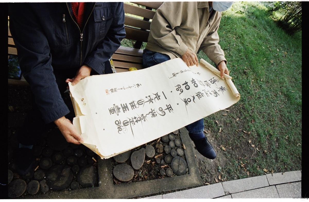 201223柯达5207-0370